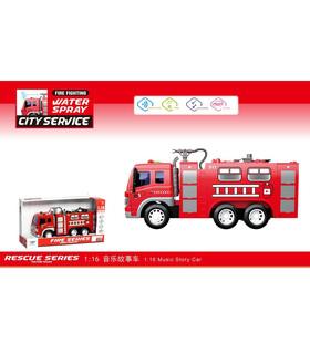 МУЗИКАЛНА ПОЖАРНА ПРЪСКАЩА ВОДА В КУТИЯ - Полицейски коли, пожарни и линейки