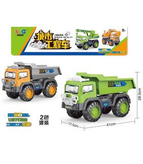 САМОСВАЛ 41 СМ - Селскостопански, строителни и военни машини